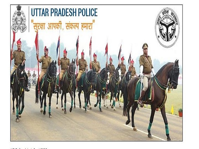 UPPRPB UP Police DV PST Admit Card