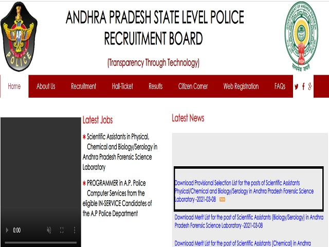 AP Police Scientific Assistant Result 2021