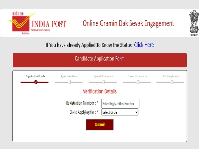 Chandigarh Postal Circle Recruitment 2021