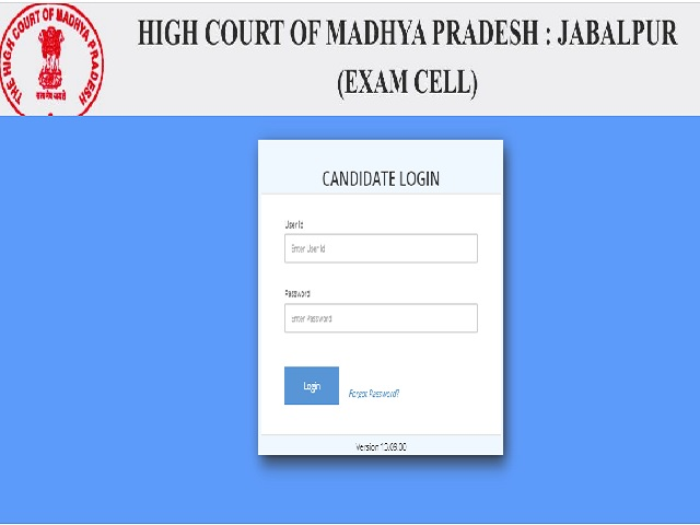 MPHC Civil Judge Admit Card