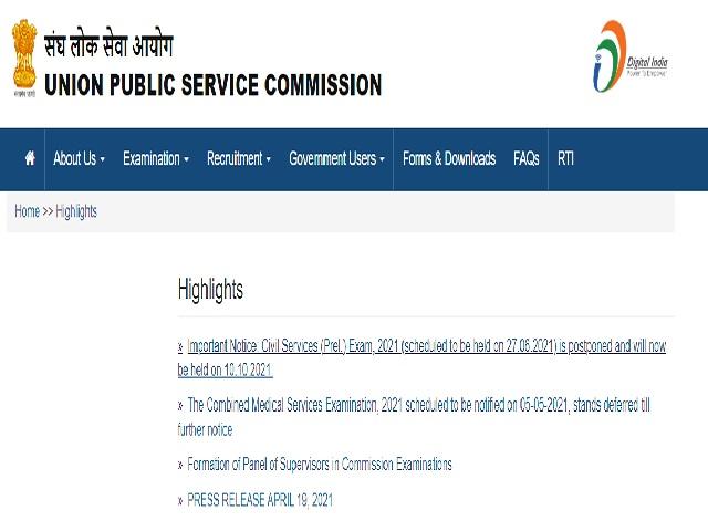 UPSCCivil Services2021Prelims