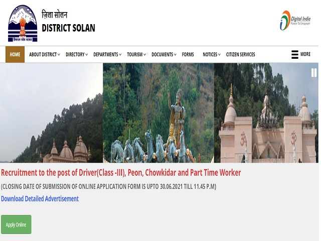 DC Office Recruitment 2021: Apply Driver, Peon, Chowkidar & Part Time Worker Posts