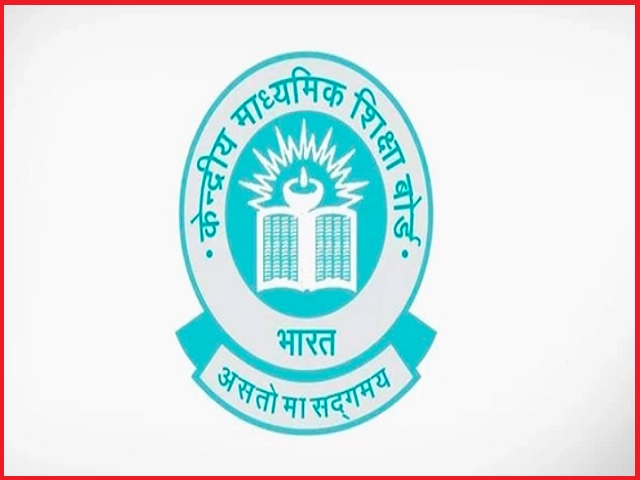 CBSE 12th Board Exam 2021: Final Decision On Exam Soon, Education Minister Holds Important Meeting, Plea Filed In SC Seeking Exam Cancellation