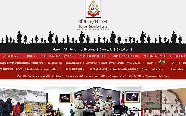 BSF Recruitment 2021 Notification