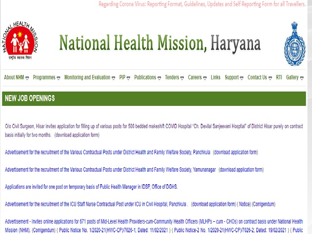 NHM Haryana Recruitment 2021: Apply Staff Nurse and Radiographer Posts