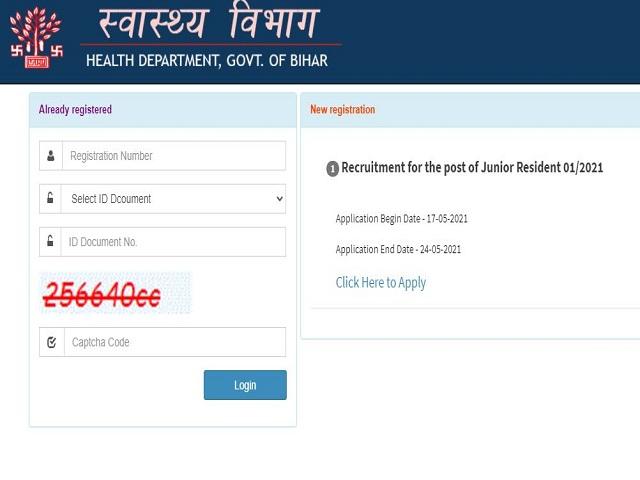 Bihar Health Recruitment 2021