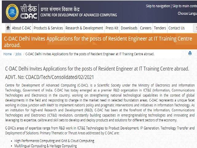 C-DAC Recruitment 2021: Apply Resident Engineer Posts