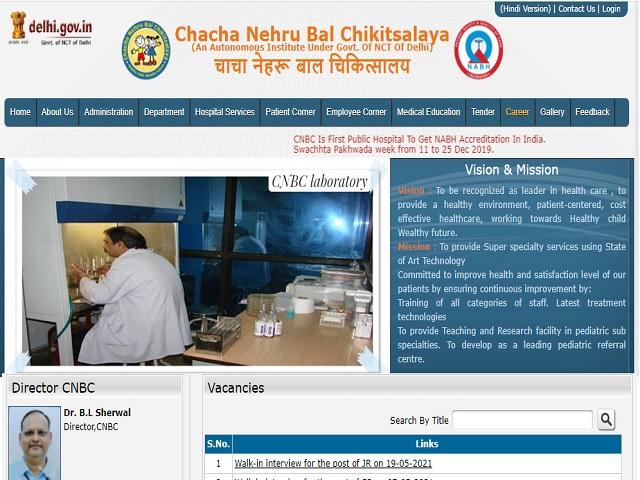 Chacha Nehru Bal Chikitsalaya (CNBC) Junior Resident Posts