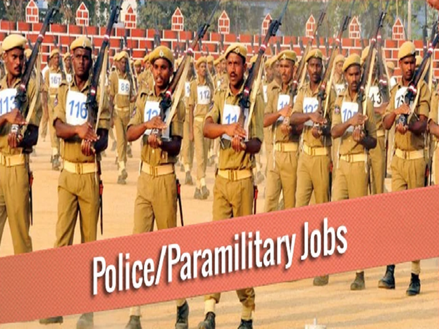Tripura Police Recruitment 2021