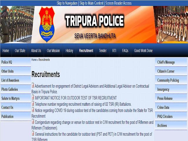 Tripura Police Recruitment 2021: Apply District Legal Advisor and Additional Legal Advisor Posts