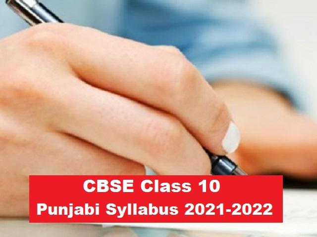 CBSE Class 10 Punjabi Syllabus 2021-2022