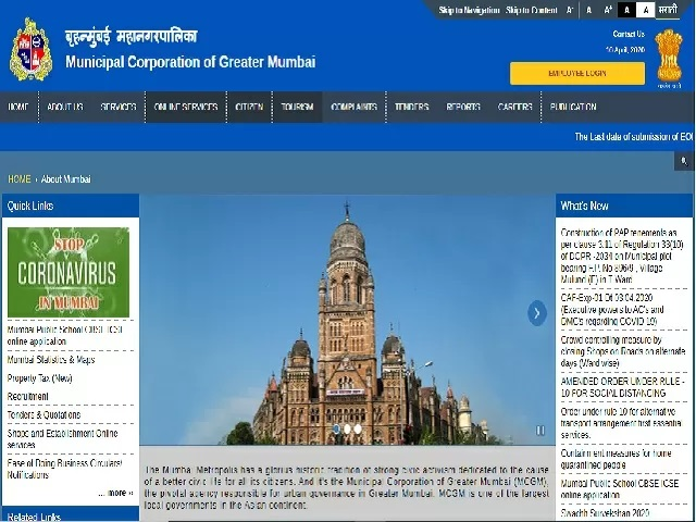 MCGM Recruitment 2021: Apply Pharmacist Posts