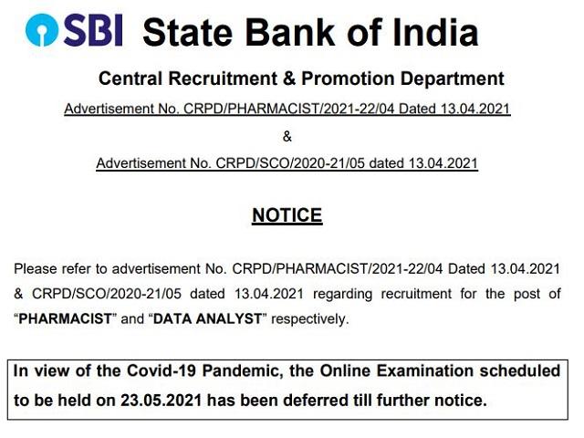 SBI Admit Card 2021