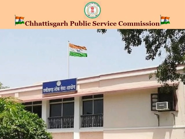 CGPSC State Engineering Service Result