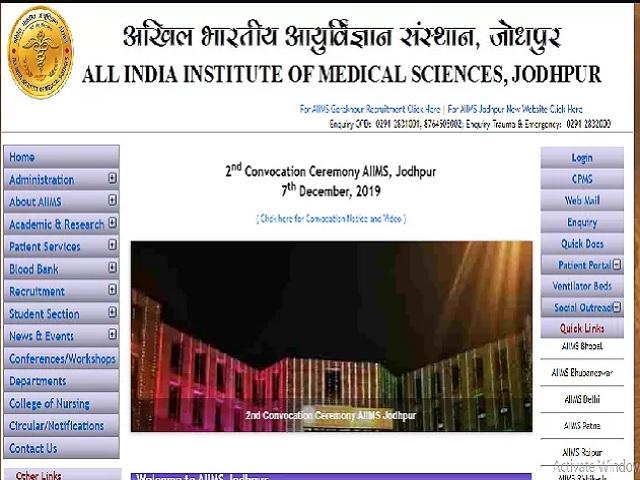 AIIMS Jodhpur Research Assistant Recruitment Notification