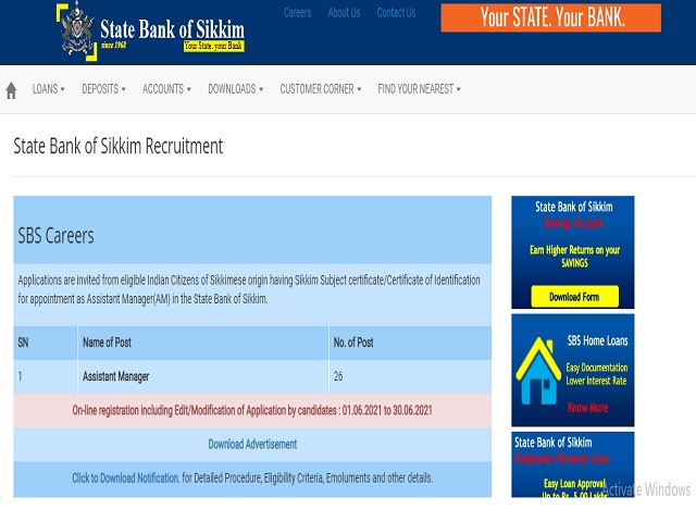 State Bank of Sikkim Recruitment 2021: Apply Assistant Manager Posts
