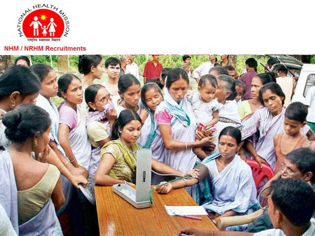 NRHM Tripura Recruitment 2021