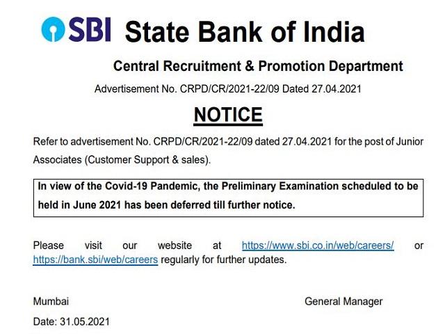 SBI Clerk Prelims Postpone 2021
