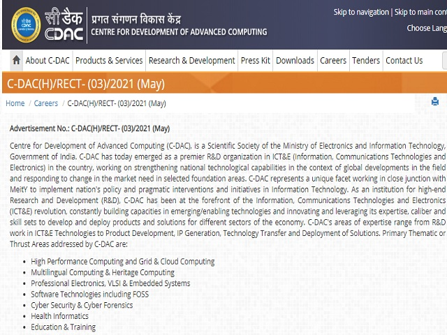 CDAC Recruitment 2021: Apply Project Manager, Project Engineer and Project Officer Posts