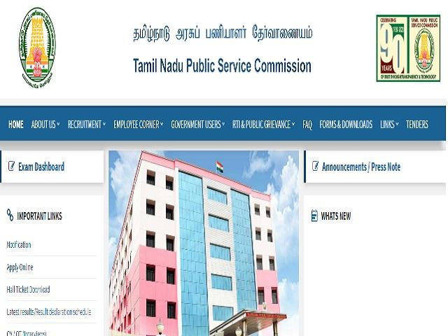 TNPSC Group 1 Mains Exam Date