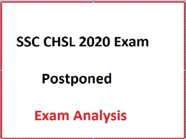 SSC CHSL 2020 Exam Postponed