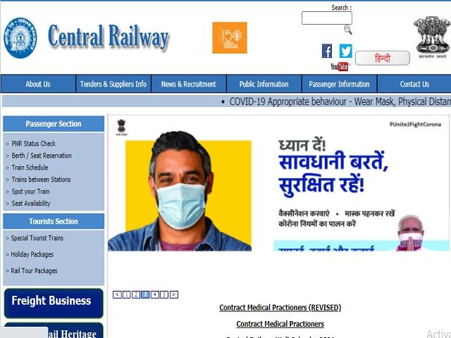 Central Railway Senior Resident Posts