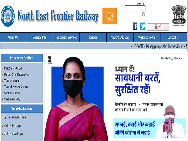 Northeast Frontier Railway (NFR) Specialist Doctor and GDMO Posts