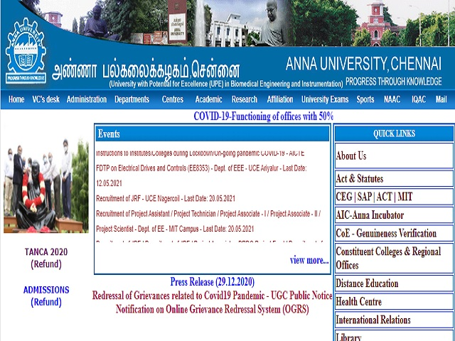 Anna University Recruitment 2021: Apply Project Assistant, Project Technician & Other Posts