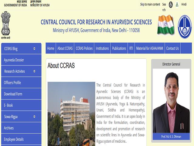CCRAS Delhi Recruitment 2021