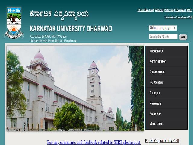 Karnatak University Recruitment 2021: Apply Asst Director, JE, Work Supervisor, Electrician & Other Posts