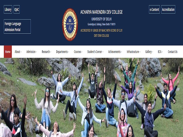 Acharya Narendra Dev College (ANDC) Recruitment 2021: Apply Assistant Professor Posts