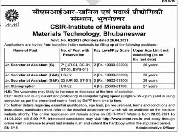 CSIR IMMT Recruitment 2021: Apply Junior Secretariat and Junior Stenographer Posts