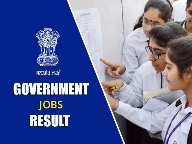 Mahadiscom Vidyut Sahayak Result 2021