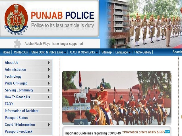 Punjab Police Head Constable Answer Key 2021 @punjabpolice.gov.in: Check Download Link