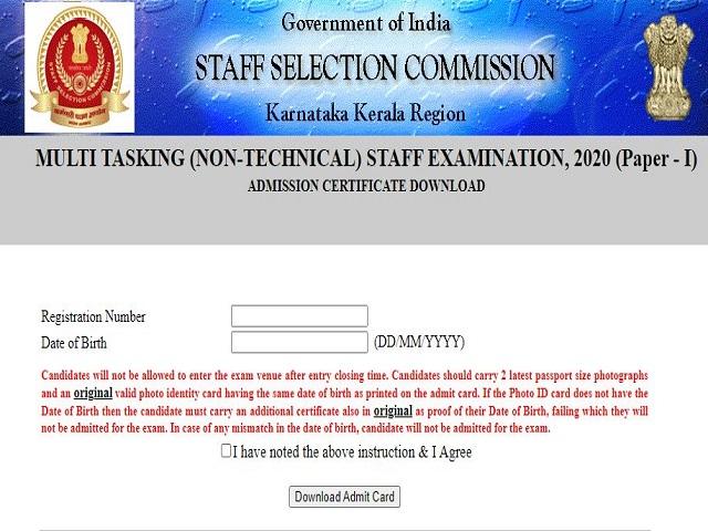 SSC KKR MTS Admit Card 2021