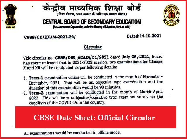 CBSE 10th & 12th Date Sheet 2022 (Term 1)
