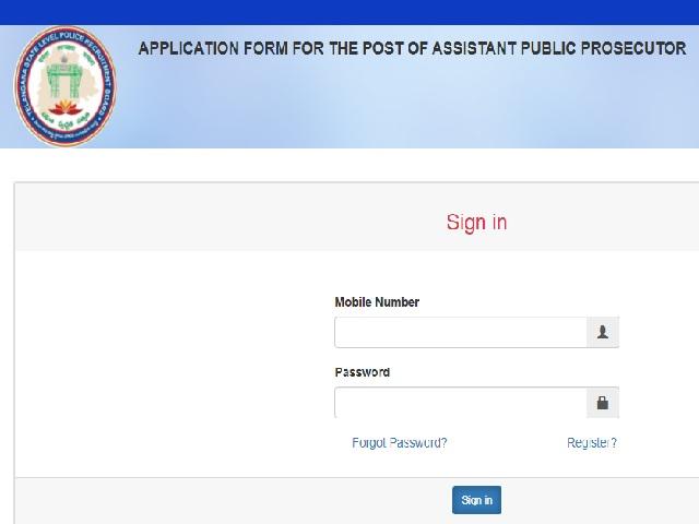 TSLPRB APP Admit Card 2021 Released @tslprb.in, Download Asst Public Prosecutor Hall Ticket