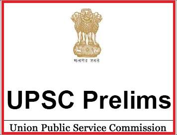 UPSC Civil Services Cut off 2021