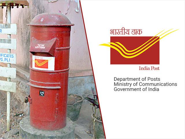 Delhi Postal Circle Recruitment 2021