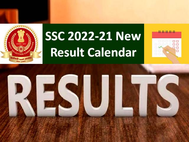 SSC Result Calendar 2022-21 Released @ssc.nic.in