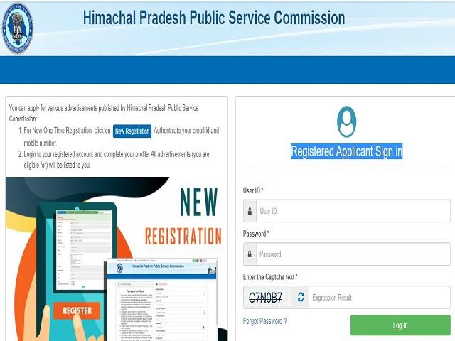 HPPSC HPAS Admit Card 2021