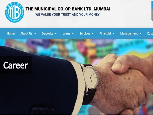 Mumbai Muncipal Cooperative Bank Recruitment 2021