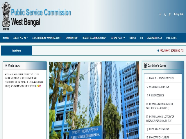 WBPSC Mains Admit Card 2021