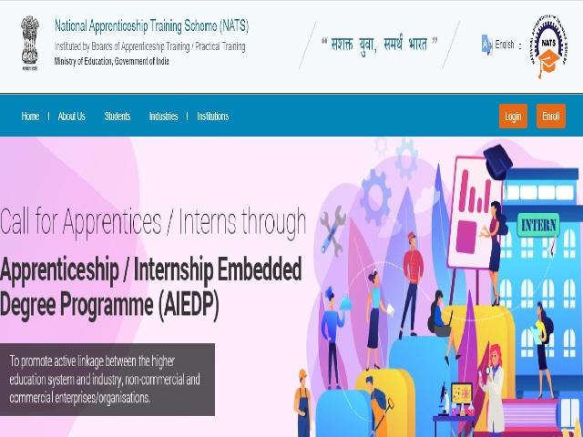 BPCL Apprentice Recruitment 2021