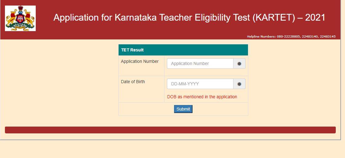 Karnataka TET Result 2021