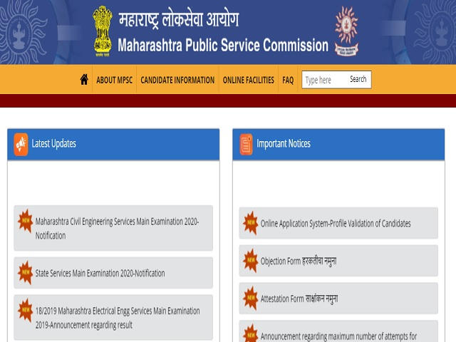 MPSC State Service Mains 2021 Exam Date