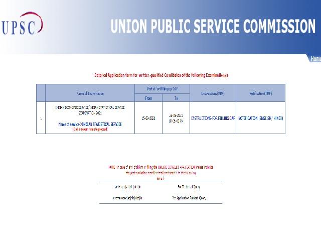 UPSC IES ISS DAF 2021