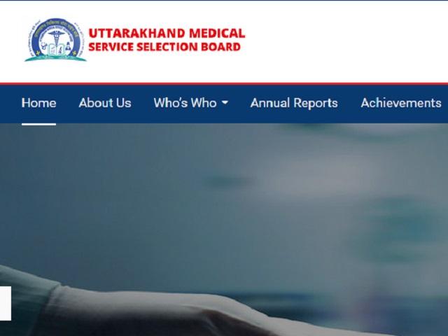 UKMSSB Paramedical Recruitment 2021