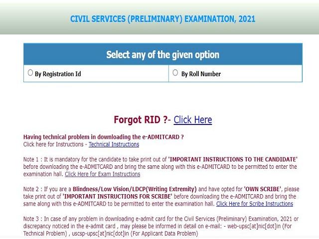 UPSC Civil Service CSE Admit Card 2021