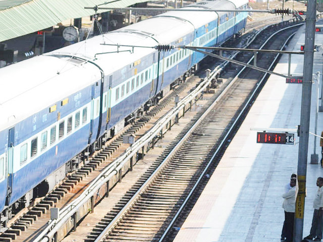 Latest Railway Jobs